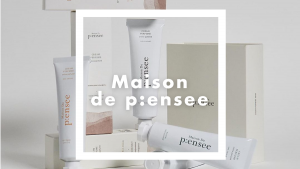 """【Maison de p:ensee】""""ブラックトリュフ""""配合で話題のスキンケアブランド!"""