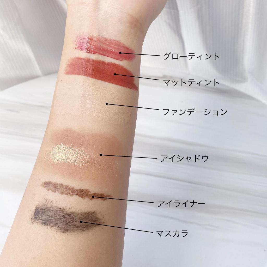 人気の韓国コスメIM UNNY(アイムユニ)の画像