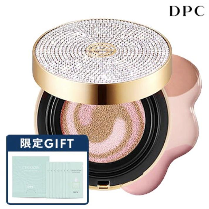 ピンクオーラクッション エスエイ(bling)(DPC)